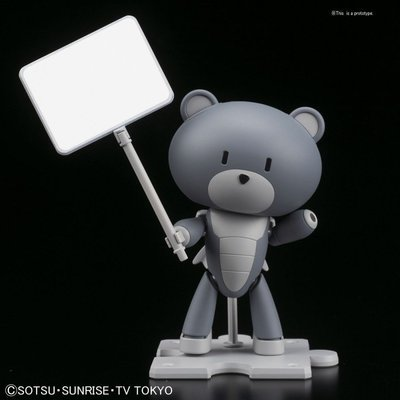 Petitgguy Surfacer Gray & Placard (HGPG) (Gundam Model Kits)