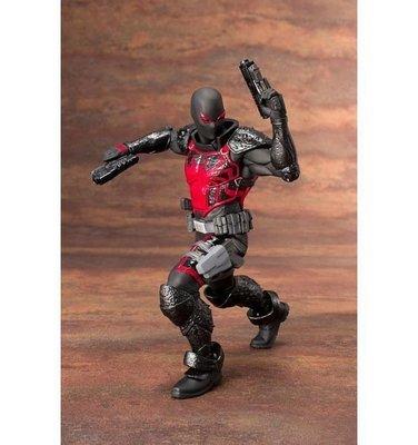 Thunderbolts Agent Venom ArtFX+ Statue