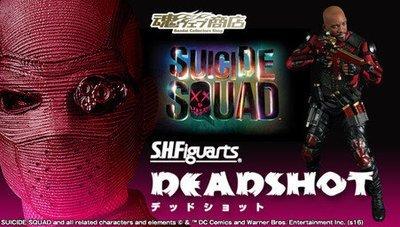 S.H.Figuarts DeadShot Suicide Squad Action Figure
