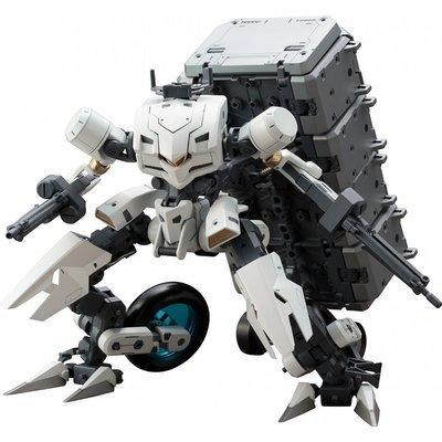 M.S.G: Gigantic Arms 04 Armed Breaker