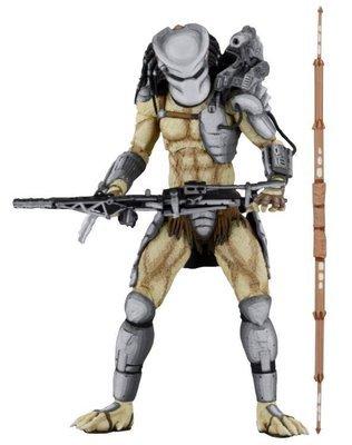 PRE-ORDER Alien vs. Predator Arcade Appearance Warrior Predator Action Figure