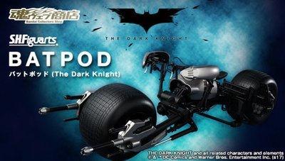 S.H.Figuarts Bat Pod The Dark Knight Action Figure