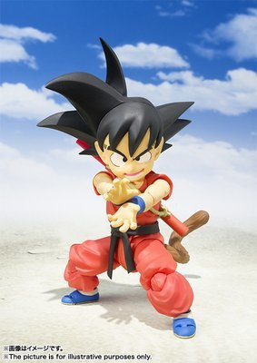 S.H.Figuarts Kid Son Goku Action Figure