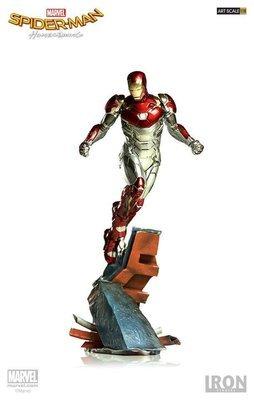 Iron Man Mark XLVII BDS Art Scale 1/10 - Spider-Man Homecoming