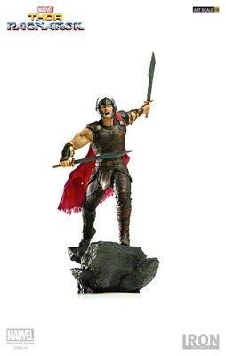 Thor BDS Art Scale 1/10 - Thor Ragnarok