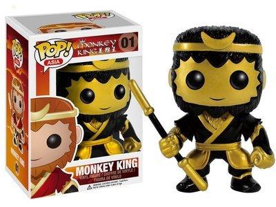 Monkey King Gold Exclusive Pop! Vinyl Figure
