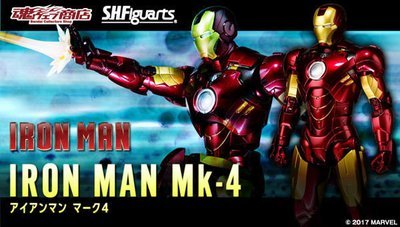 S.H.Figuarts IronMan MK-4 with Hall of Armor Set Action Figure