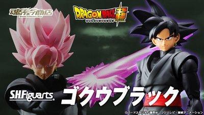 S.H.Figuarts Goku Black Action Figure