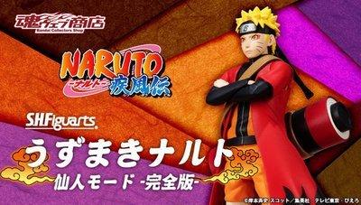 S.H.Figuarts Uzumaki Naruto Sage Mode Advance Action Figure