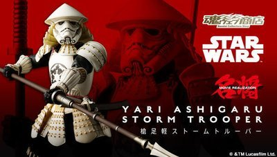 Meisho Movie Realization Yari Ashigaru StormTrooper Action Figure