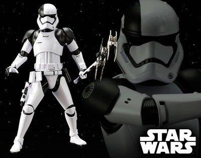 Star Wars First Order Stormtrooper Executioner ArtFX+ Statue