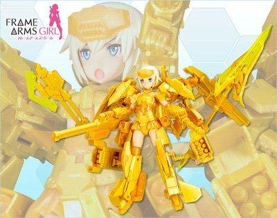 Frame Arms Girl Gourai Kai Final Battle Ver. Plastic Model Kit
