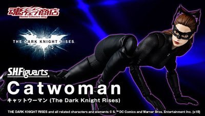 PRE-ORDER S.H.Figuarts Catwoman (The Dark Knight Rises) Action Figure