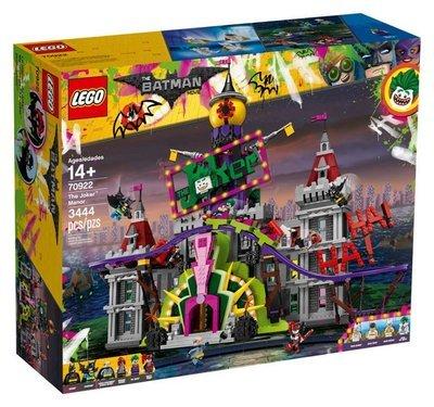 LEGO Batman The Joker Manor