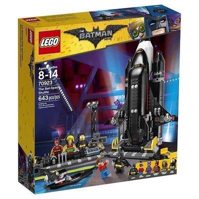 LEGO Batman The Bat-Space Shuttle