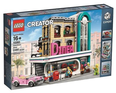 LEGO Creator Downtown Diner