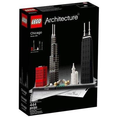 LEGO Chicgo Illinois, USA