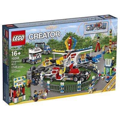LEGO Fairground Mixer