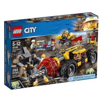 LEGO Mining Heavy Driller