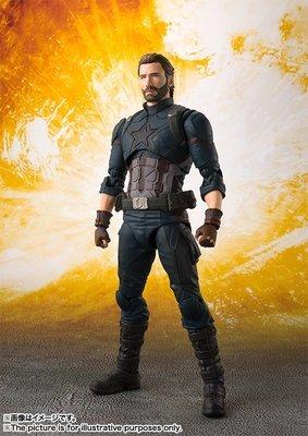 PRE-ORDER S.H.Figuarts Captain America (Avengers: Infinity War) Action Figure