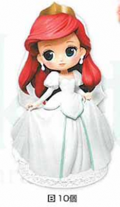Q Posket Disney Characters Ariel Dreamy Style Pastel Ver.