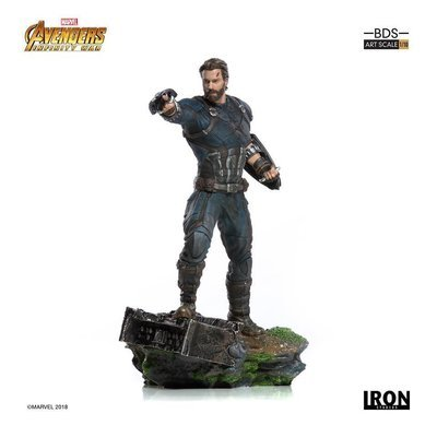 PRE-ORDER Captain America BDS Art Scale 1/10 - Avengers Infinity War