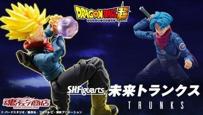 PRE-ORDER S.H.Figuarts Dragon Ball Super Saiyan Future Trunks Action Figure