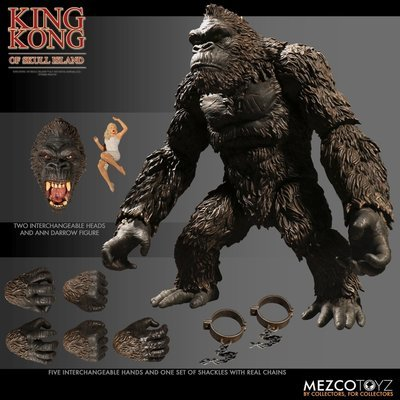 PRE-ORDER King Kong of Skull Island