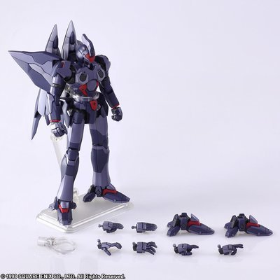 PRE-ORDER Xenogears Bring Arts Weltall