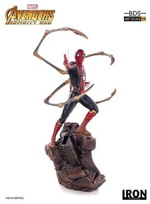 PRE-ORDER Iron Spider-Man BDS Art Scale 1/10 - Avengers: Infinity War
