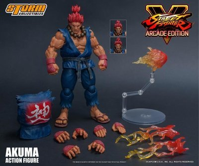 PRE-ORDER Street Fighter V Akuma (Arcade Edition) 1/12 Scale Figure