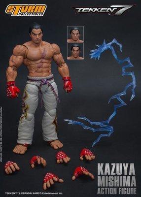 PRE-ORDER Tekken 7 Kazuya Mishima 1/12 Scale Figure