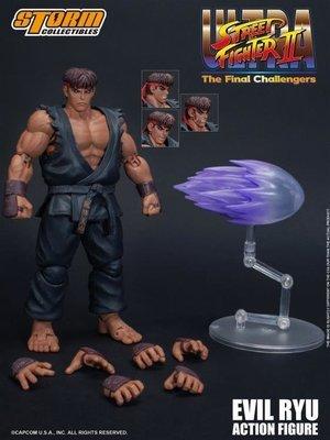 PRE-ORDER Street Fighter II Evil Ryu 1/12 Scale Figure