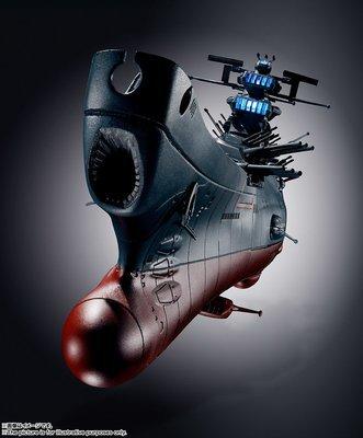 PRE-ORDER Soul of Chogokin GX-86 Space Battleship Yamato 2202