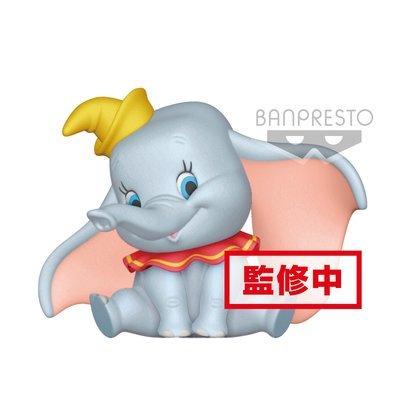 Pre-order Disney Fluffy Puffy Dumbo Regular Ver.