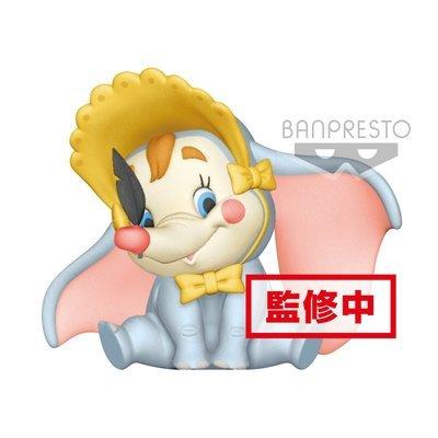 Pre-order Disney Fluffy Puffy Dumbo Clown Ver.