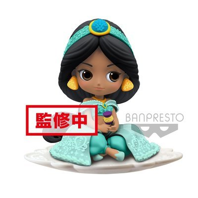 Pre-order Q Posket Sugirly Disney Jasmine Normal Ver.
