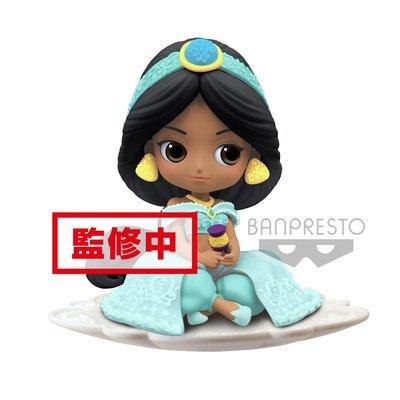Pre-order Q Posket Sugirly Disney Jasmine Milky Ver.