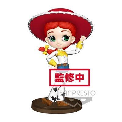 Pre-order Q Posket Petite Pixar Jessie