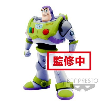 PRE-ORDER Pixar Characters Comic Stars Buzz Lightyear Normal Color Ver.