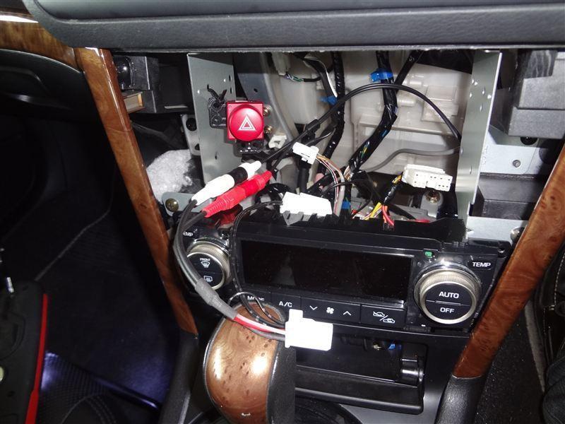 MDA-AVC9 Кабель активации аудио входа Subaru