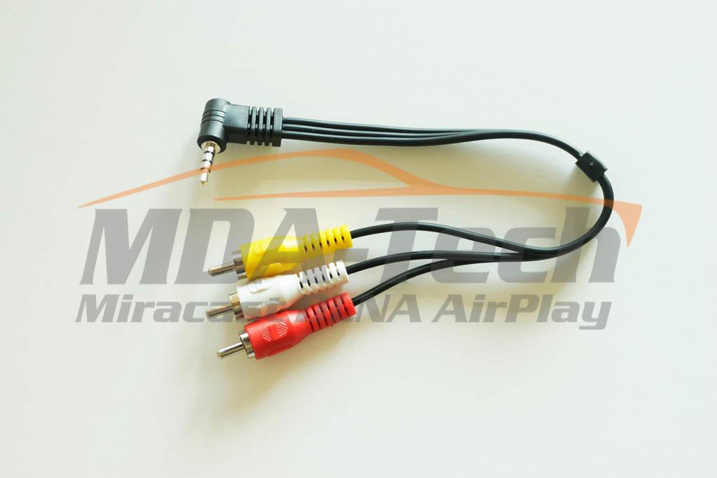 Аудио-видео кабель 3 RCA -> Jack 3,5 мм