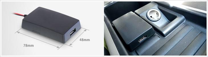 Адаптер питания USB + комплект насадок