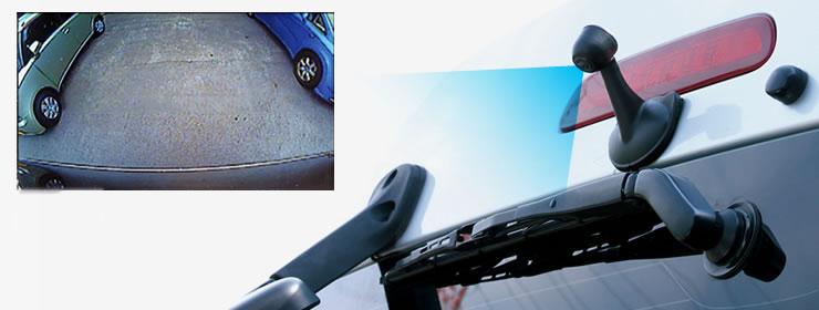 Камера заднего вида высокой установки (птичий глаз)