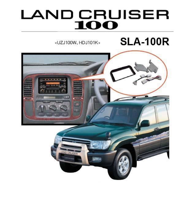 2DIN + Адаптер Toyota Landcruiser & Lexus LX 470 (1998-2002)