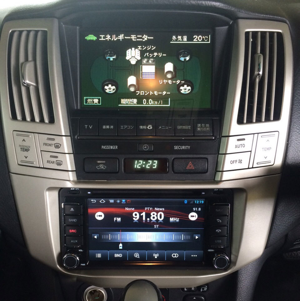2DIN & Audio Adapter Toyota Harrier (2006-2013)