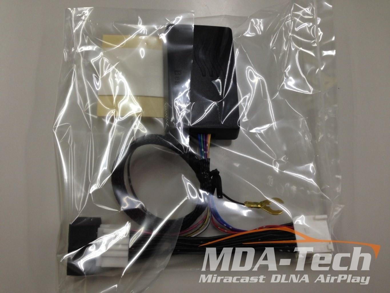 MDA-BA-65 Модуль разблокировки DVD в движении