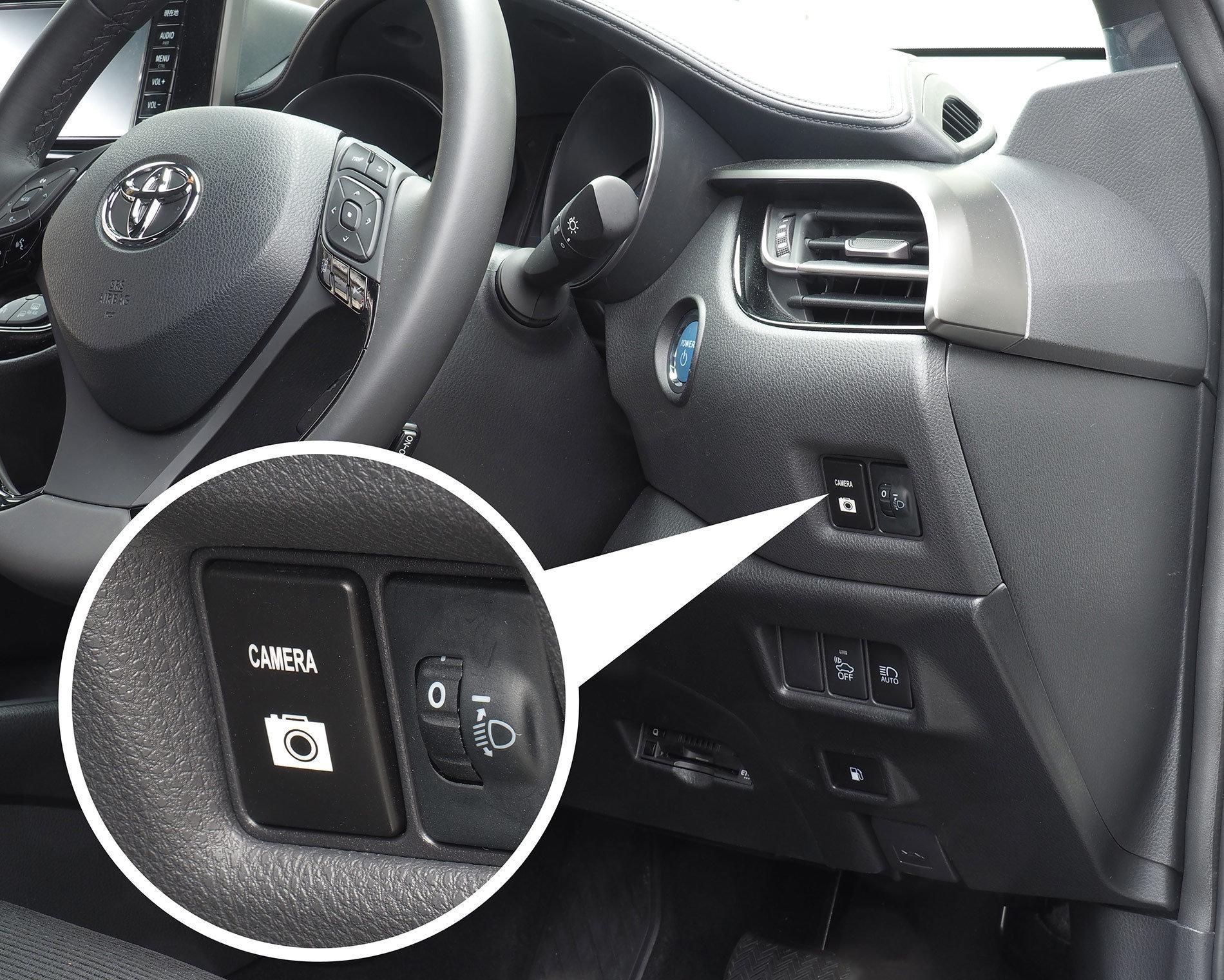 Кнопка камеры переднего вида Toyota 2012-2017