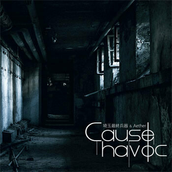 Cause havoc