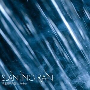 SLANTING RAIN